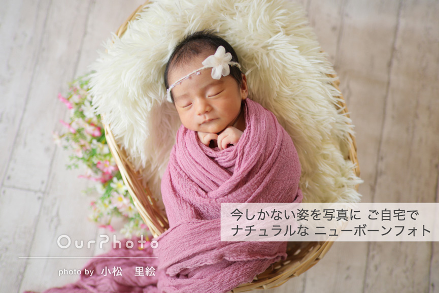 201908_newborn1