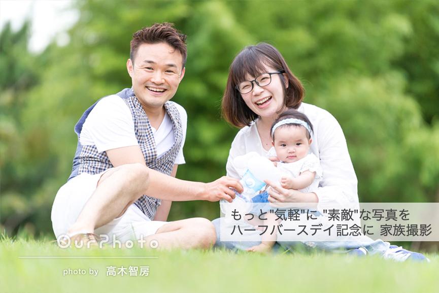 2006-07_6317_カジュアル家族