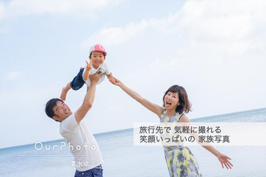 2006-07_9556_海家族