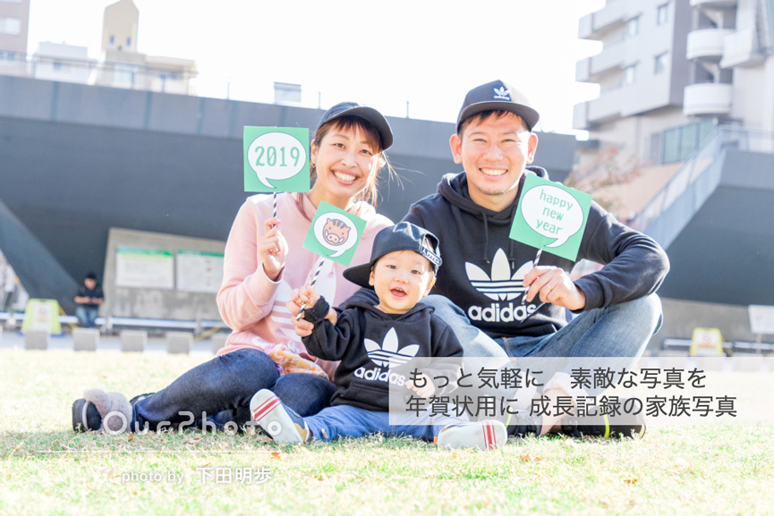 201812_family1