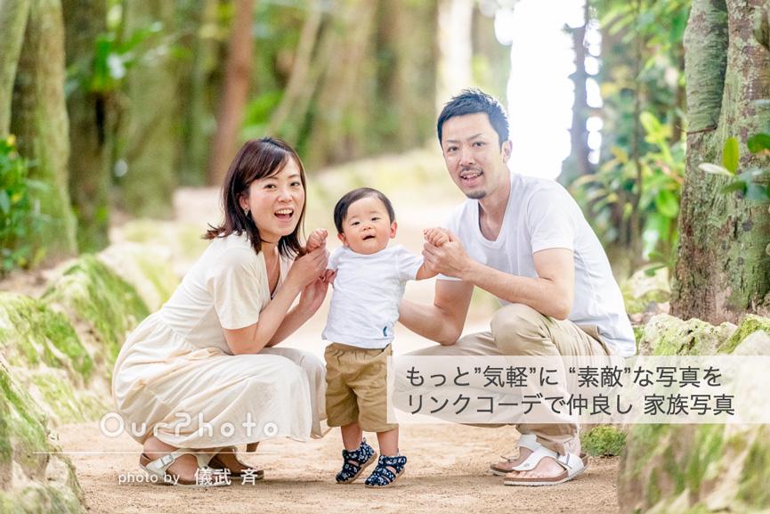 20190506_family_1