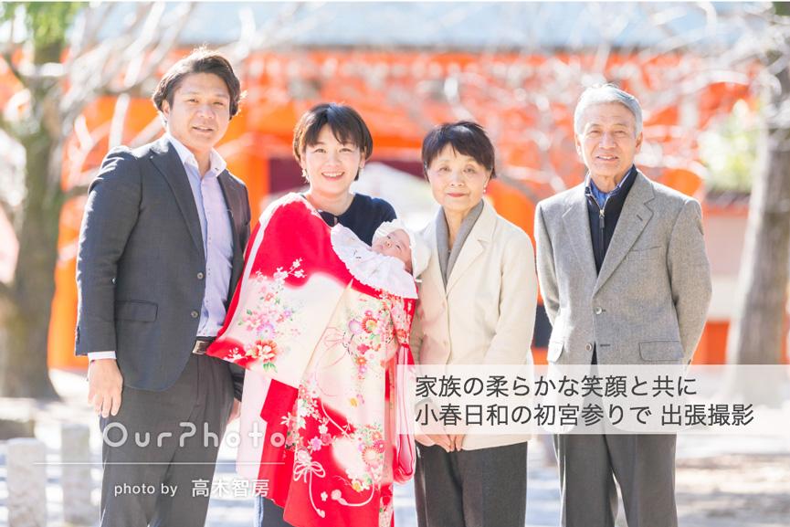 2011_12380_お宮参り