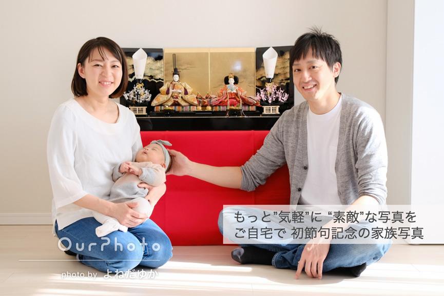 202001-02_hatuzekku2