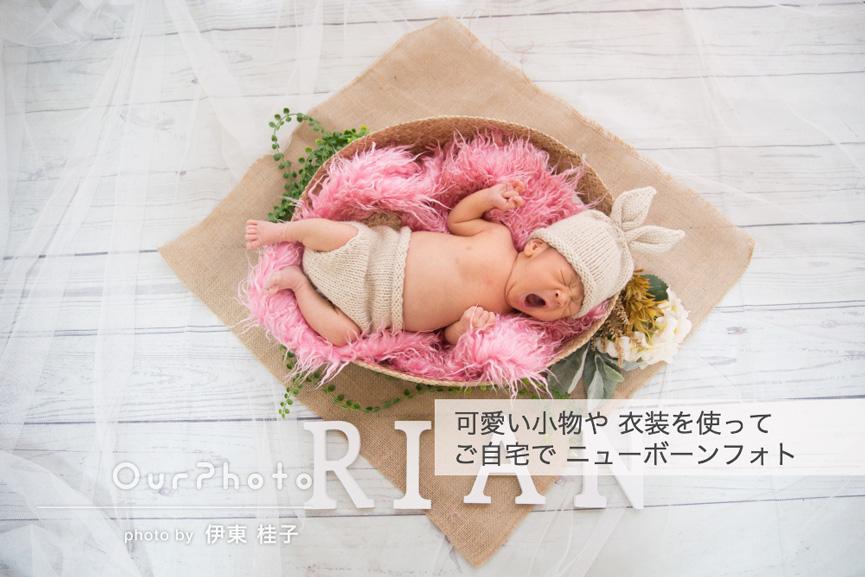 20190506_newborn