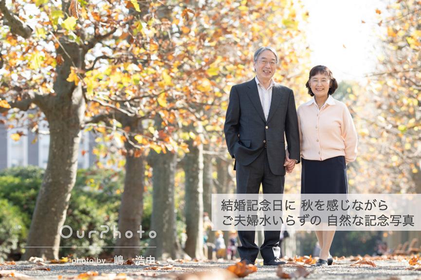 2021_09-10_16383_シニアご夫婦