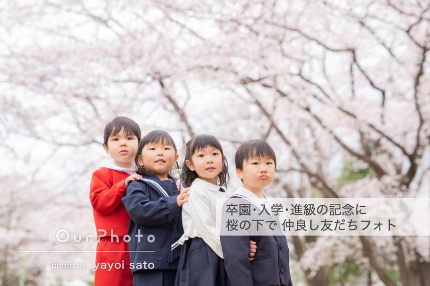 2021_03_12904_桜友フォト