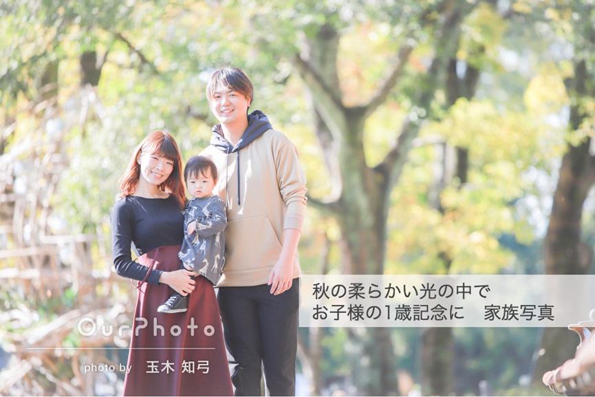 201812_family2