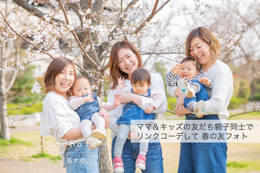 202001-02_sakura_kidsmam