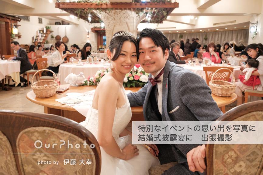 201811_wedding2