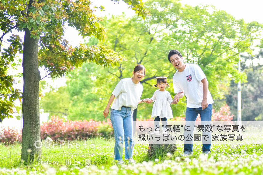 201906-07_family_1