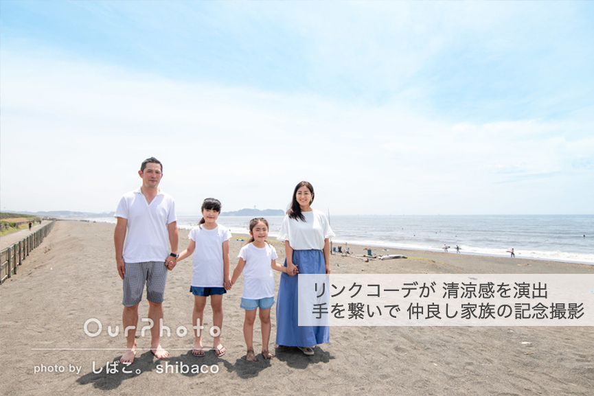 2021_04-05_13561_海_家族