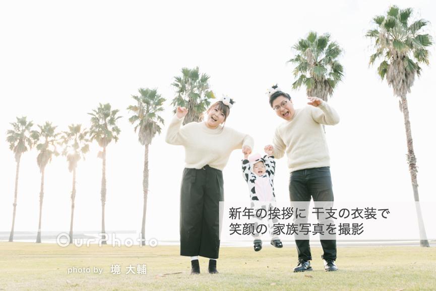 202012-202101_秋冬_干支_家族写真_15370
