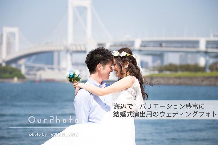 201805_wedding_beach