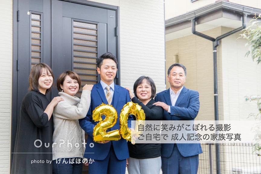 202012-202101_成人式家族写真_12228