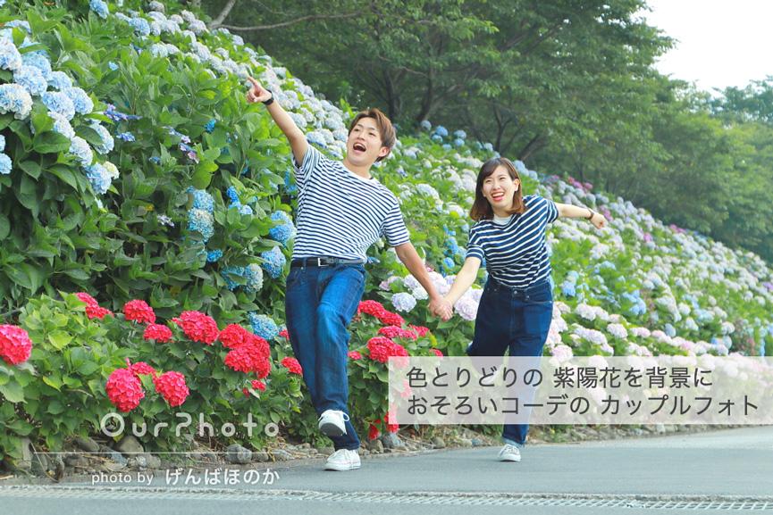 2021_05-06_9357_紫陽花_カップル