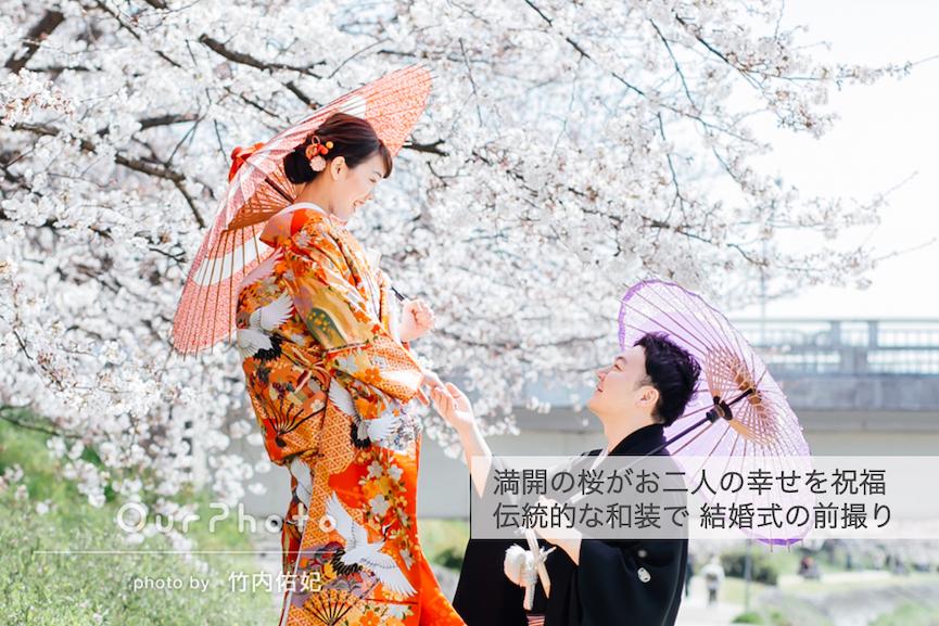 2021_02-03_8851_桜_和装婚礼