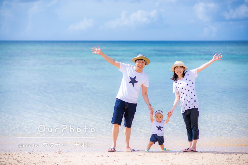ブルーのグラデーションが美しい沖縄の海で!家族写真の撮影