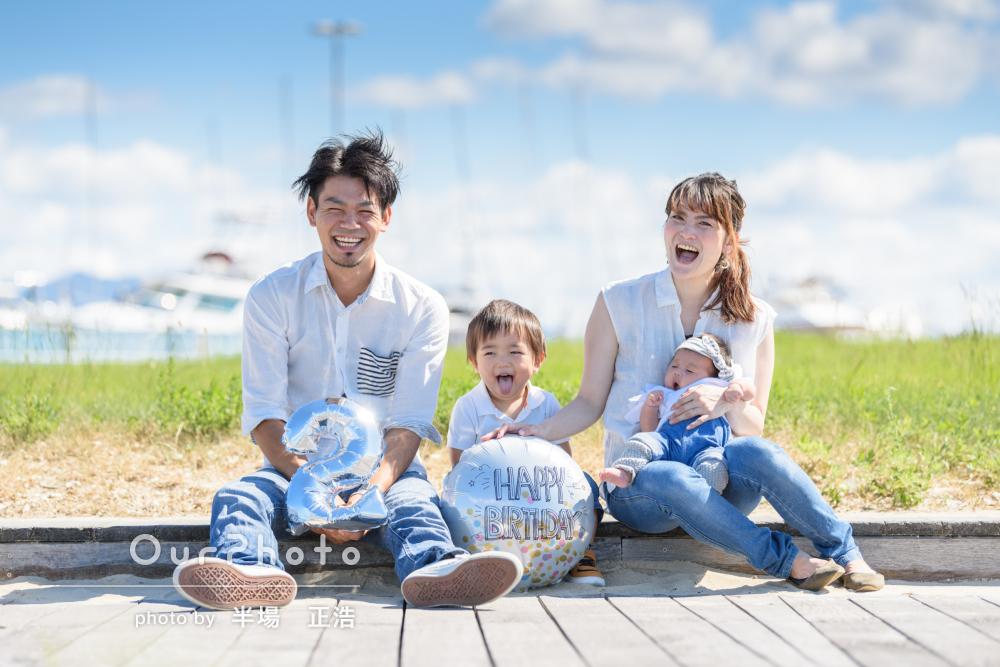 「プロの方はすごいなと、感動」飾らない表情が眩しい家族写真の撮影