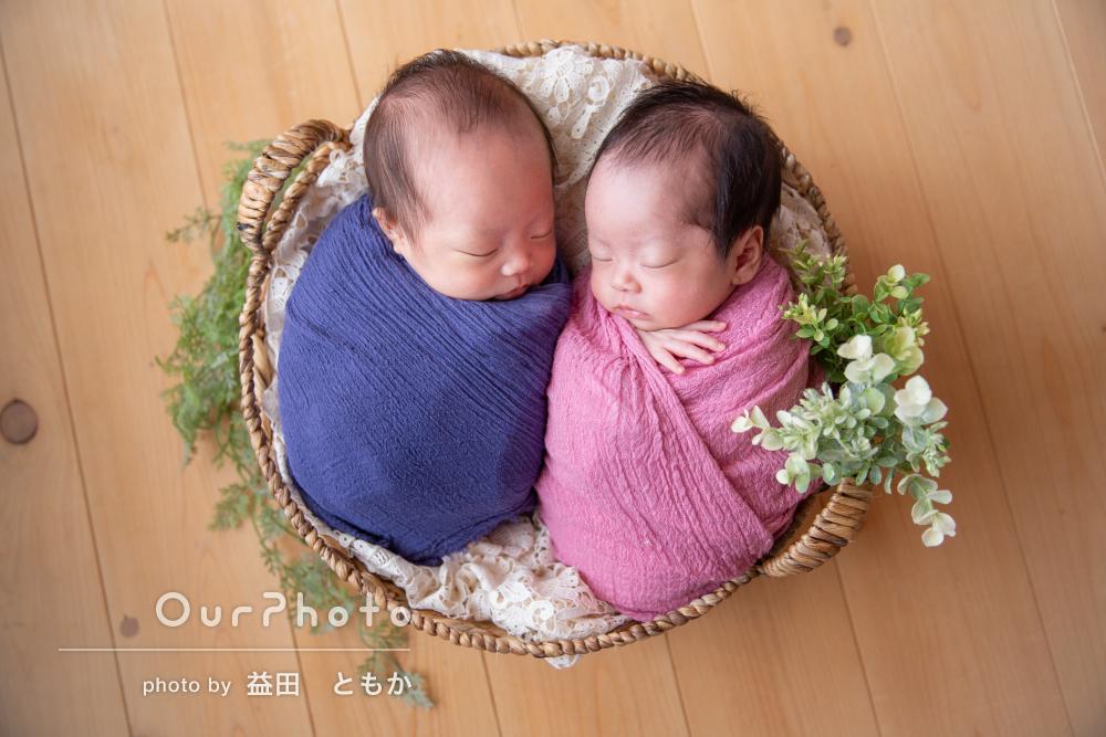 「安心してお任せできました」愛らしい双子のニューボーンフォト撮影