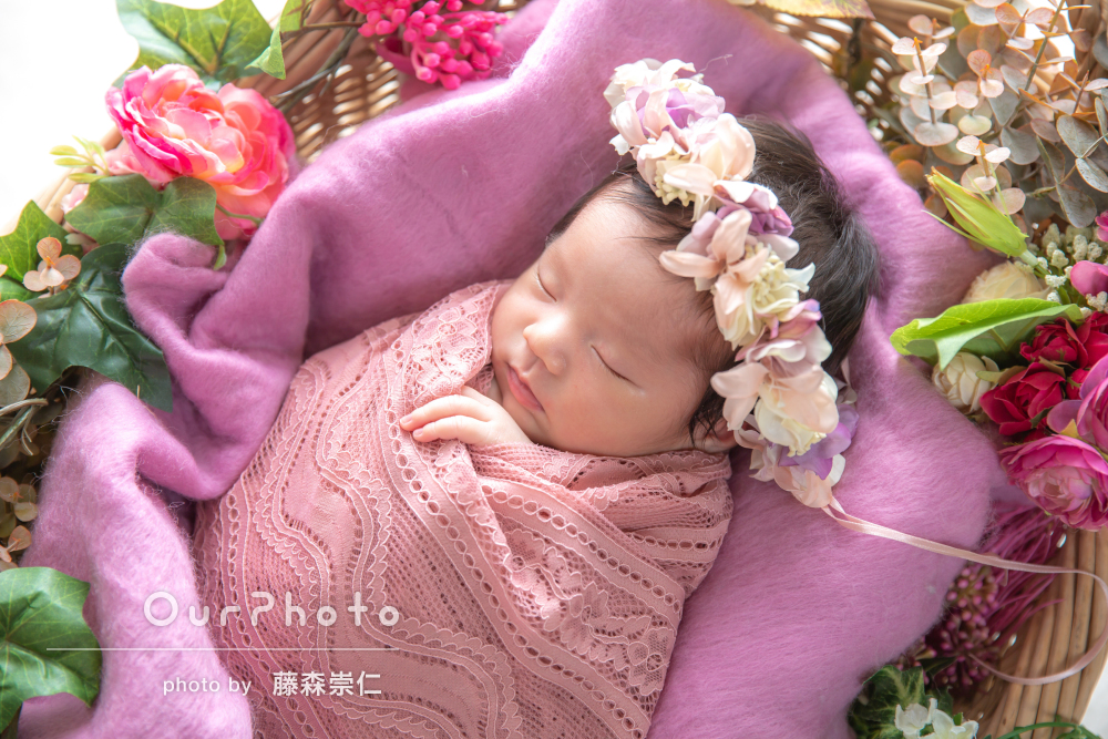 「赤ちゃん第一に進めていただき」ニューボーンフォトの出張撮影