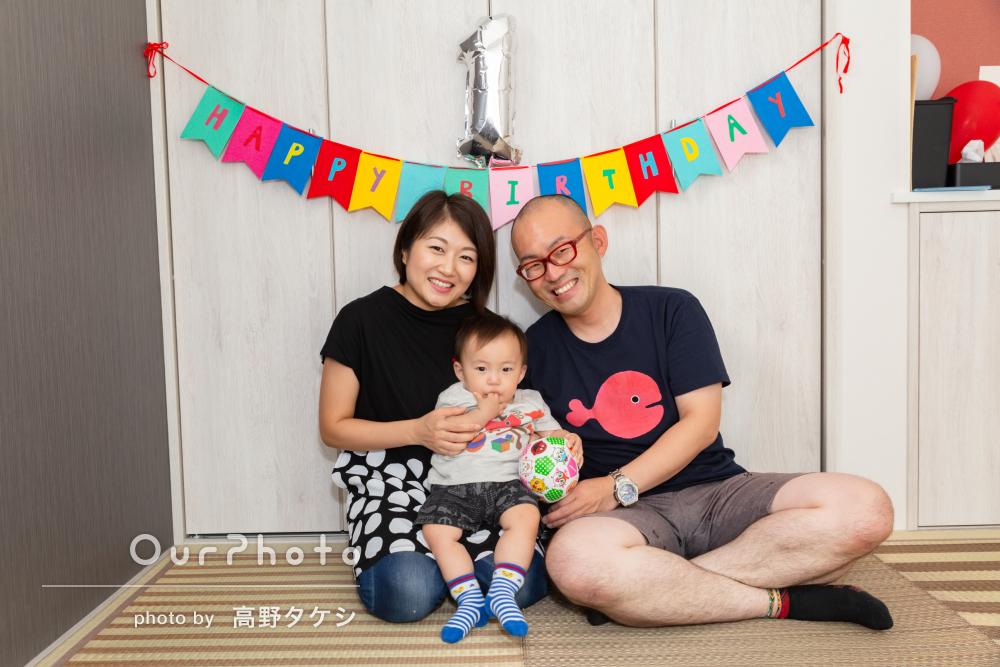 1歳のバースデー記念に笑顔が溢れる家族写真の撮影