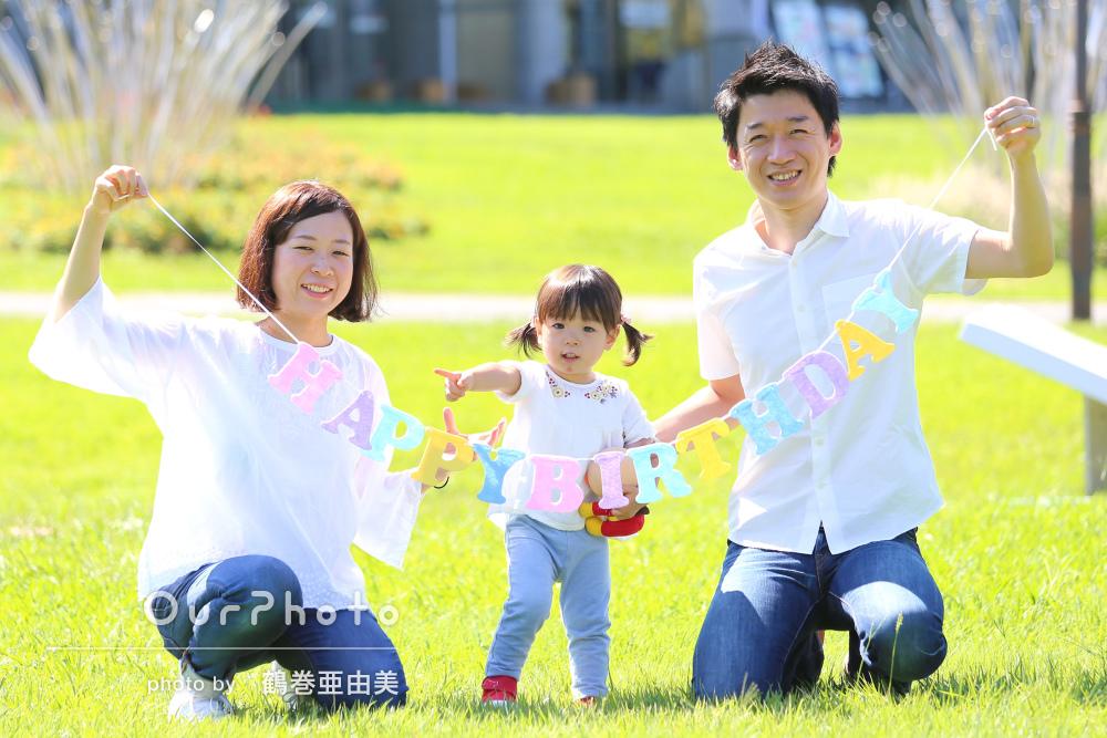「自然な写真をとても素敵に」子どもの誕生日記念に家族写真の撮影