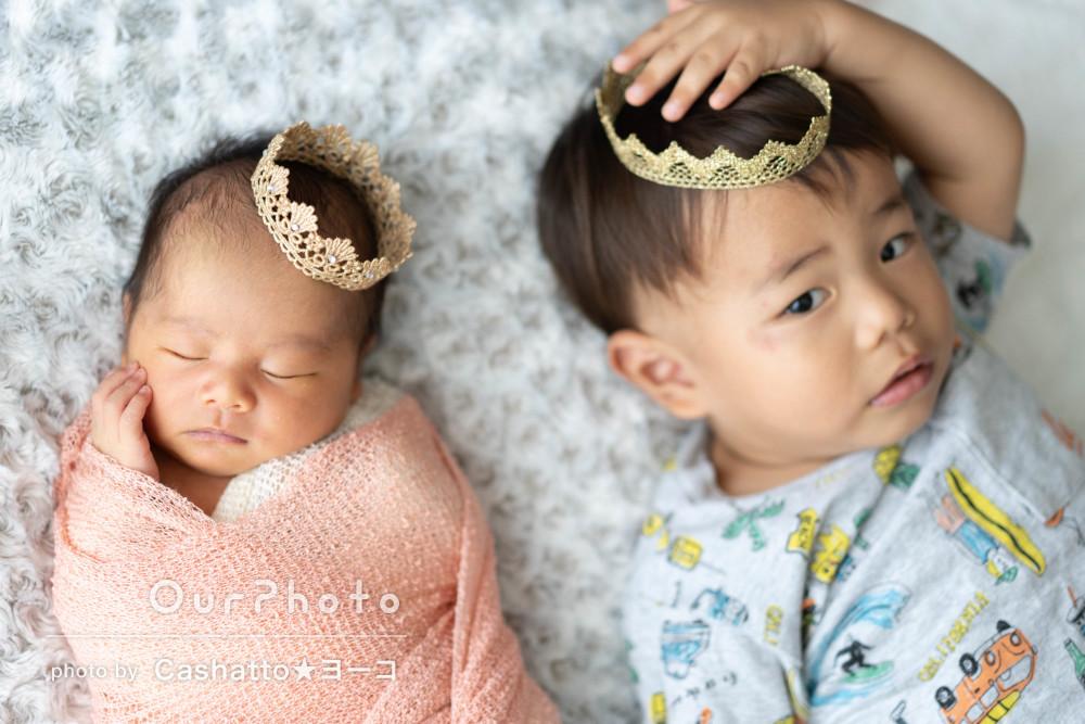 「子供のペースに合わせて」お兄ちゃんとニューボーンフォトの撮影