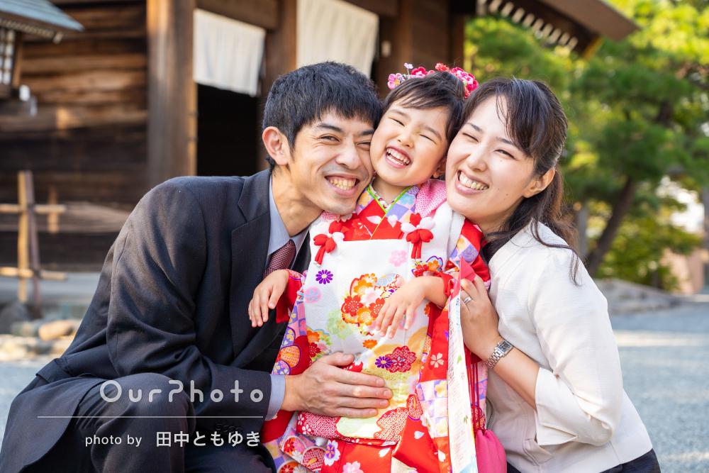 「家族の幸せな瞬間を逃さずとらえて頂き大変満足」七五三の撮影