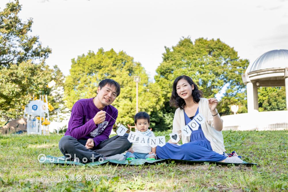 「今の私たちの姿を残せたことに本当に感謝」家族写真の撮影