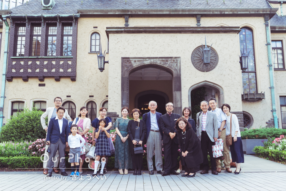 「綺麗で良い写真を沢山撮っていただき大変満足」卒寿を祝う家族の撮影