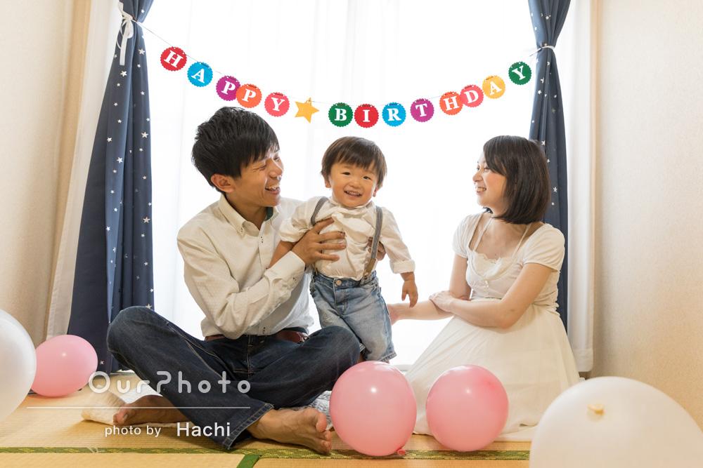 「マタニティフォトと、長男の誕生日記念の家族写真を撮って欲しい!」ご自宅で写真撮影