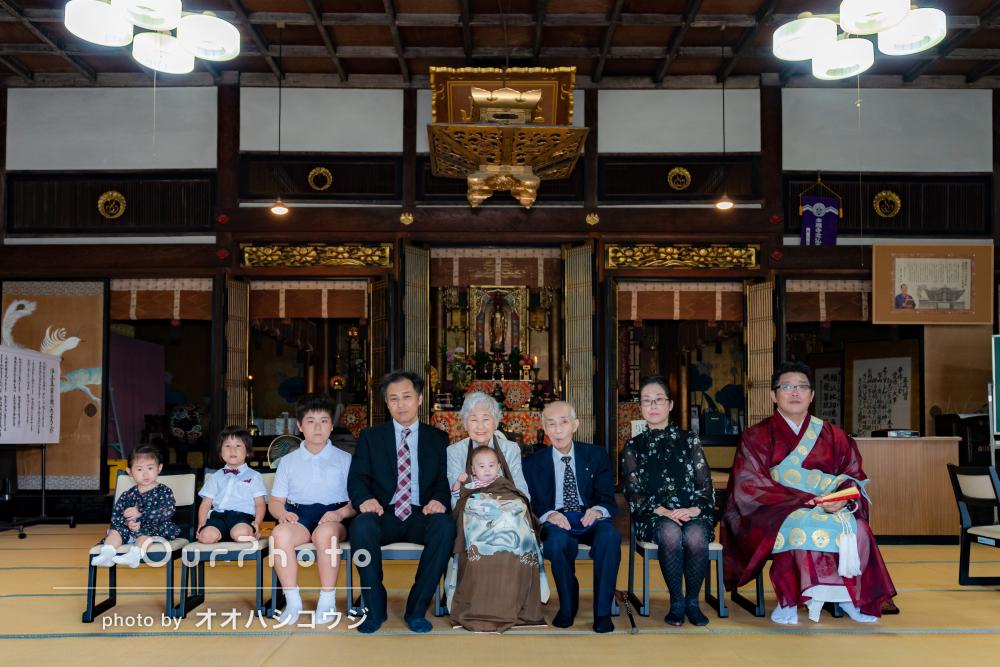 「急なお願いにも快く」祖父母や兄弟と一緒にお寺へお宮参りの撮影