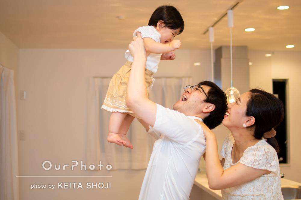 「もうすぐ1歳の娘も終始ご機嫌」まっさらな新居で家族写真の撮影