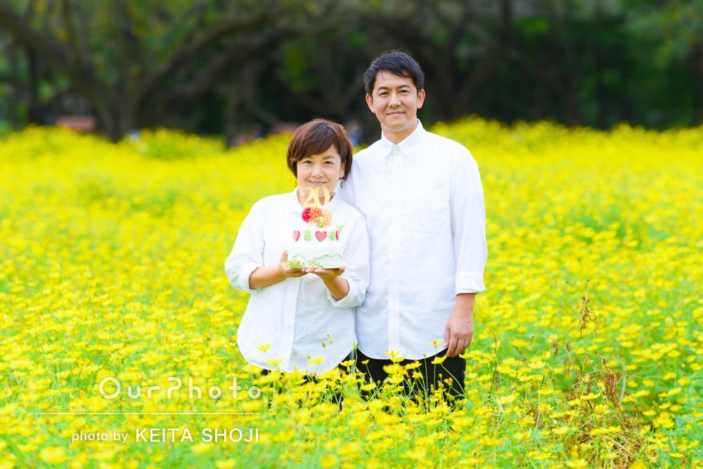 「本当に素敵でビックリ!」信頼と愛情が織りなす素敵な家族写真の撮影