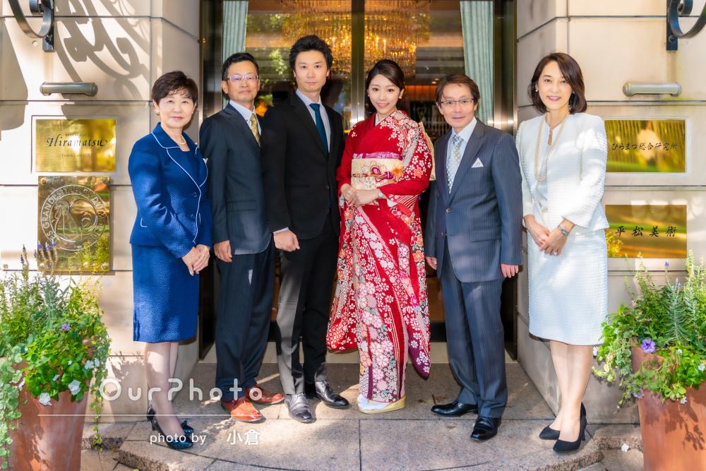 「プロフェッショナルで素晴らしい写真ばかり」結納式での家族写真の撮影