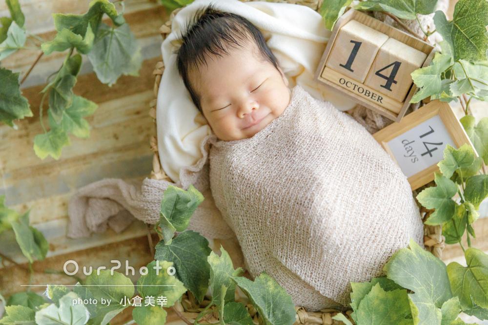 綺麗な写真に「やって良かった!」寝姿が可愛いニューボーンフォトの撮影