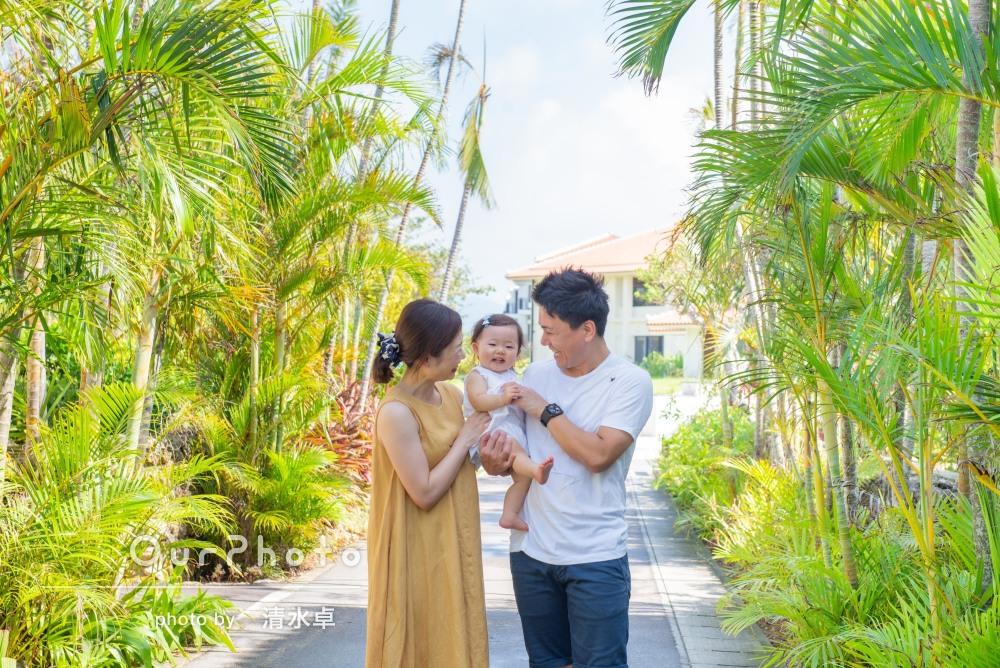 「ステキな娘の1歳記念の写真になりました」沖縄にて家族写真の撮影