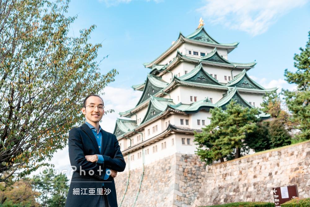 「幻想的でキレイな撮影」紅葉も始まる名古屋にて旅行の撮影