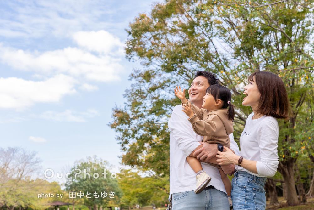 小さい秋みーつけた!発見がいっぱいの公園でご家族の撮影