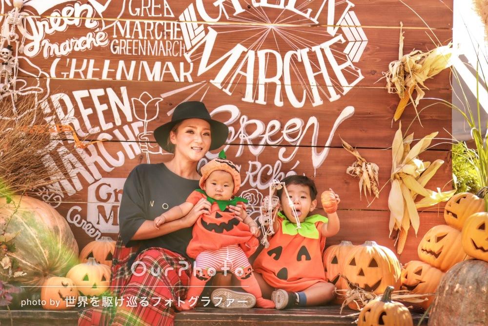 かぼちゃのコスプレがかわいい!フォトスポットでハロウィンの撮影