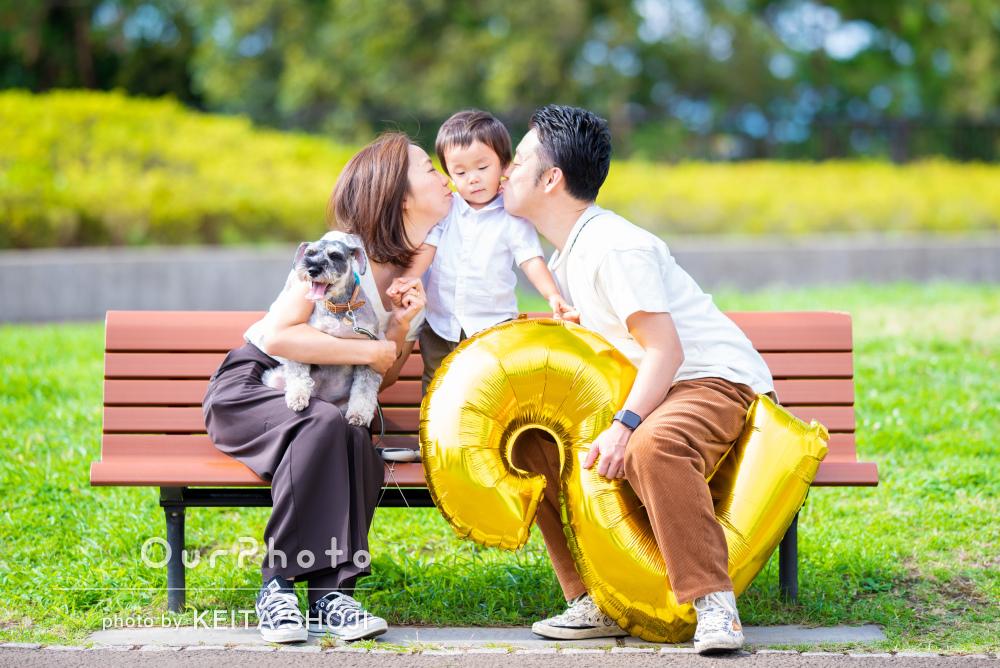 「楽しみながら撮ることができました」ペットも一緒に公園で家族の撮影