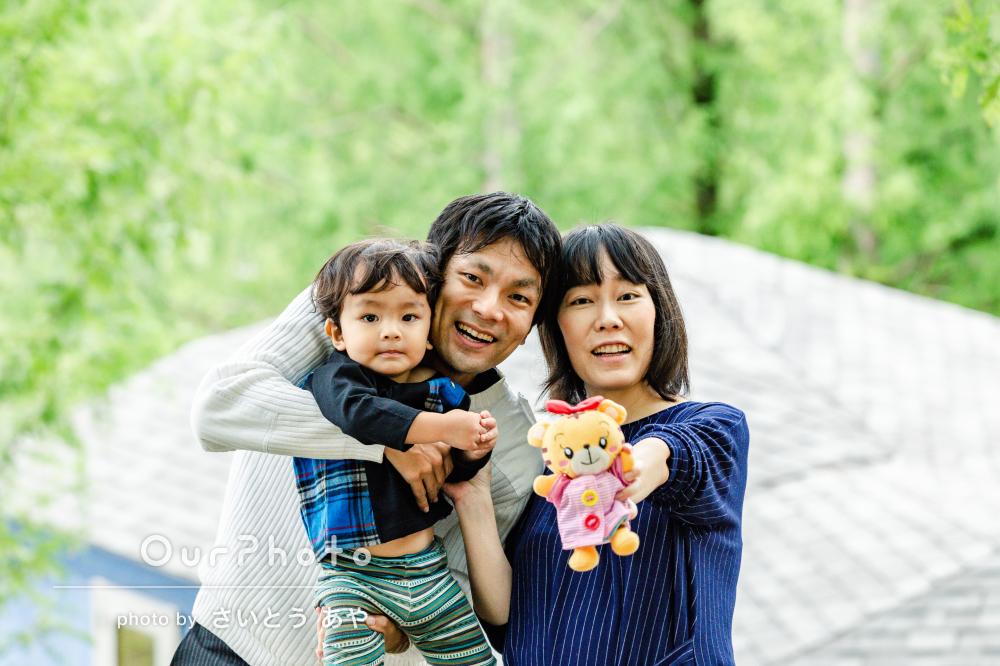 「雨の中でしたが楽しく撮影できました」バースデー記念に家族写真の撮影