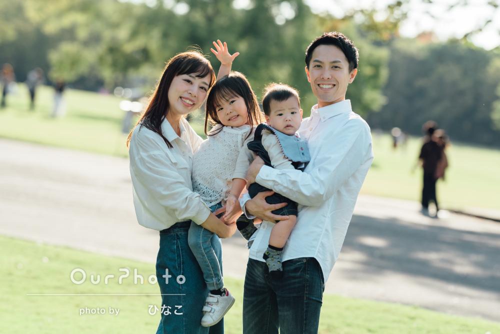 「子供とすぐにうちとけてくださった」公園で元気に家族写真の撮影