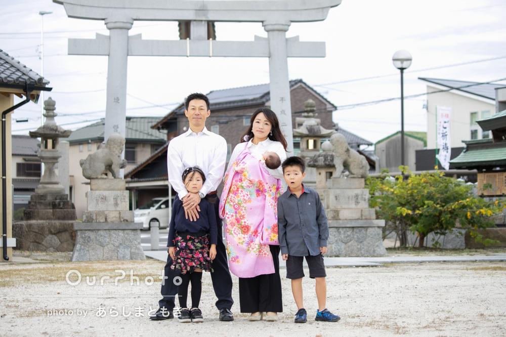 「丁寧な対応」で家族みんなニッコリな楽しいお宮参りの撮影