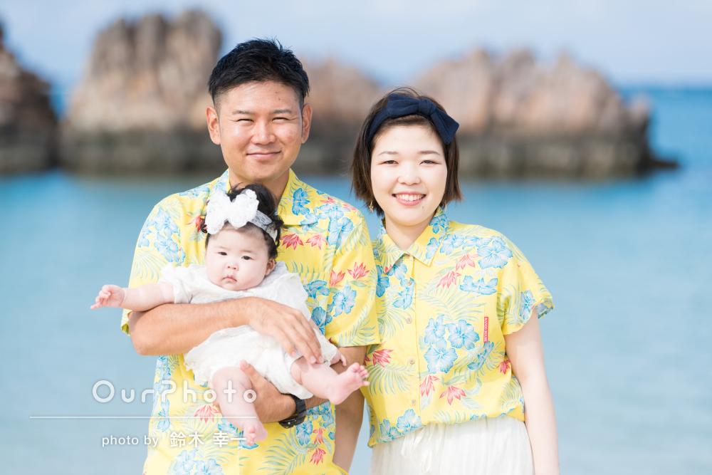 「記念に残る大切な思い出の写真に」お揃いアロハで家族写真の撮影