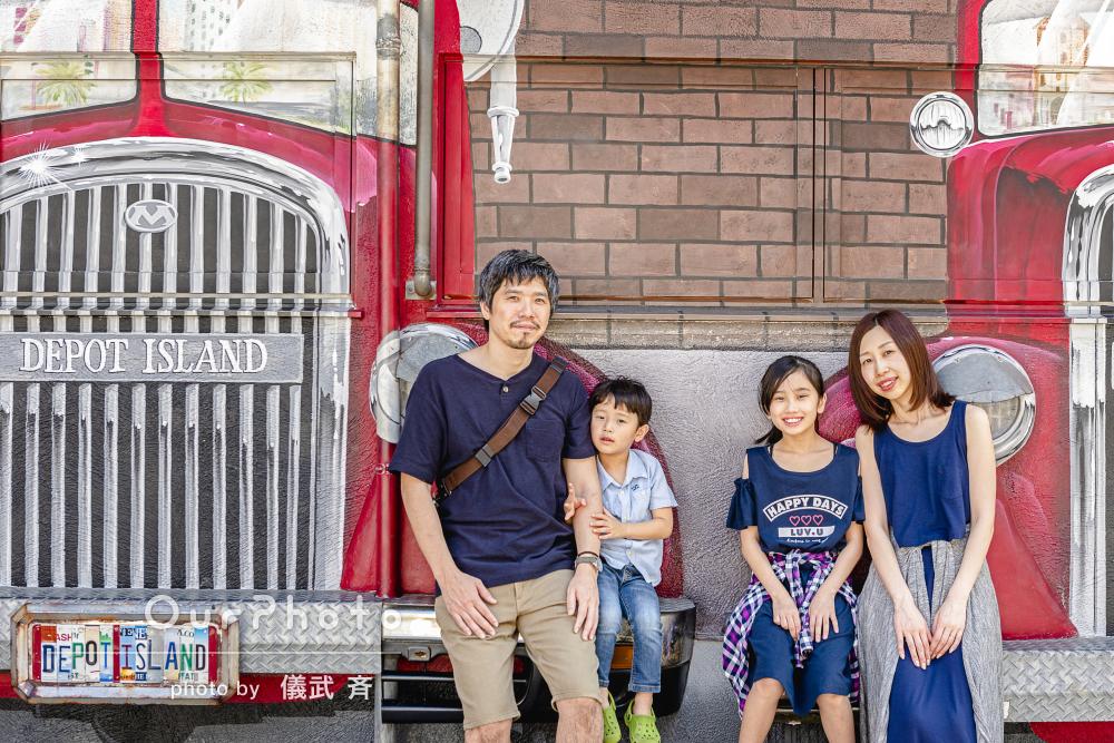 「沖縄旅行のかけがえのない記念」最後まで楽しかった家族写真の撮影