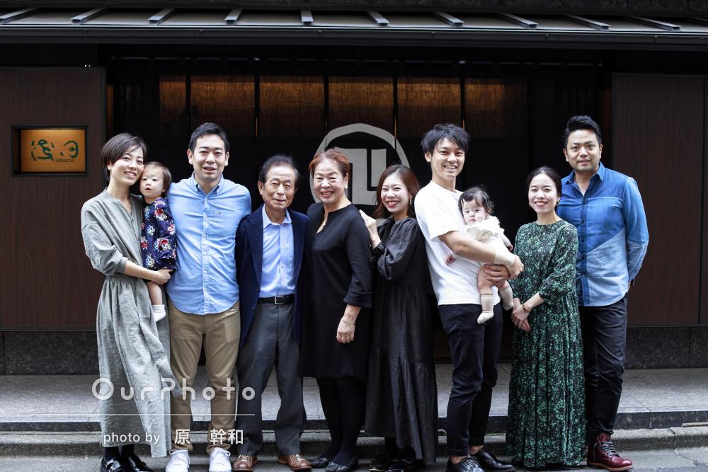 「自然な表情や楽しんでいる瞬間をとても素敵に」古希祝いの家族写真撮影