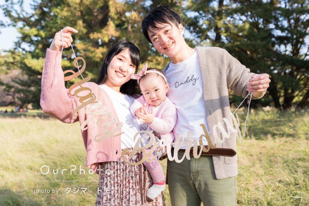 「優しく声をかけてくれて楽しく撮影」1歳の誕生日記念で家族写真を撮影