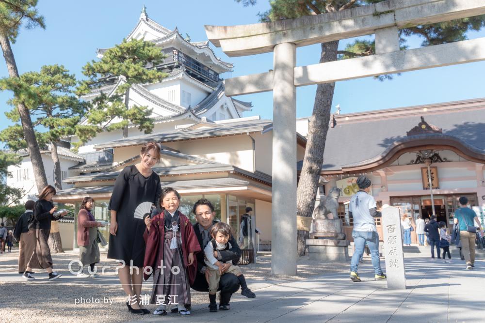 「とっても楽しく記念に」お城の見える神社で5歳の七五三の撮影