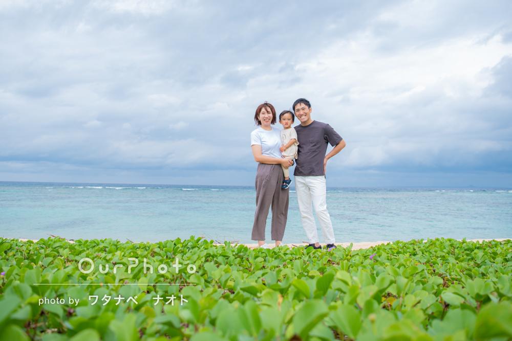 「要望にも丁寧に対応」旅の思い出に!沖縄の海でご家族の撮影